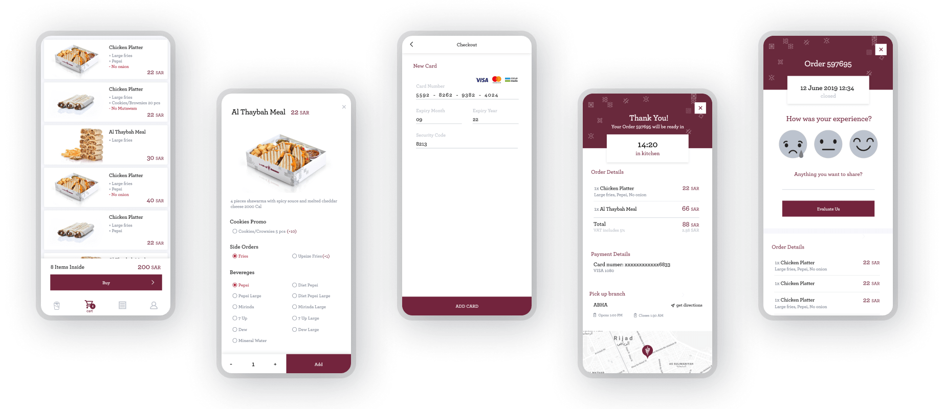 Shawarmer mobile app